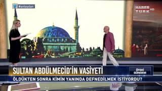 Öteki Gündem - 4 Haziran 2017 (Osmanlı'ya Damga Vuran Gizli Ayrıntılar)