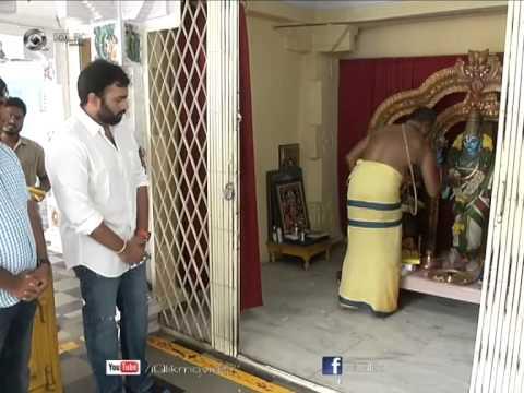 keerthi films New Movie Opening || Nara Rohith