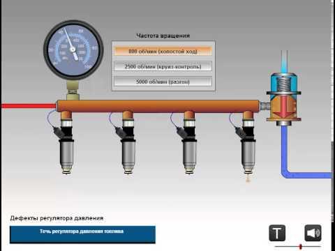регулятор давления топлива