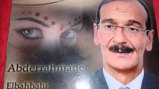 Kamlet e'Zin عبد الرحمان بحبحي أجمل أغنية نايلية