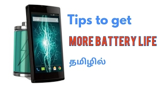 How to extend battery life in your mobile | Tips in Tamil