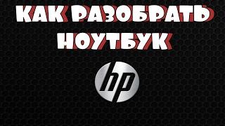 видео Ноутбук HP 15-bw508ur (2FN00EA)