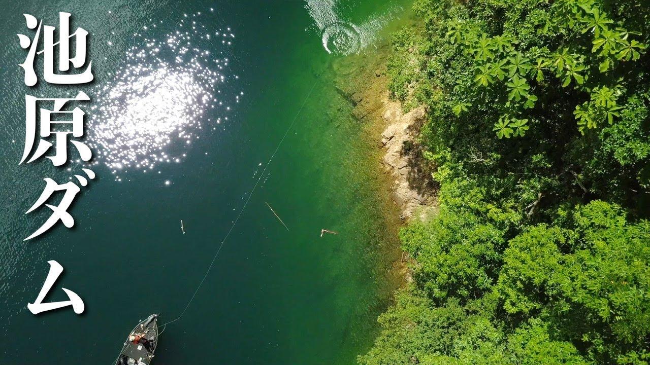 【爆釣楽園】釣り人なら1度は来るべき秘境でトップウォーターフィッシング