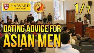 Dating Advice for Asian Men at Harvard University, Part 1