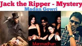 Jack The Ripper | Tamil | ManMadhan | Madan Gowri | MG