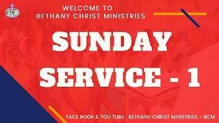 || SUNDAY 1st SERVICE || BCM || LIVE || 22.12.2019||