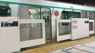 東急2020系 中央林間 発車