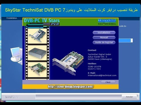 TECHNISAT PC DOWNLOAD DRIVER