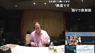 Amazon CD予約ページ> http://goo.gl/jDYIkf 東京メトロ東西線発車メロ...