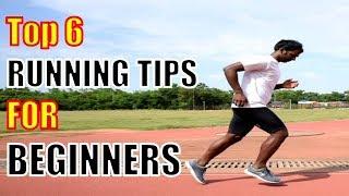 Running Technique For Beginners