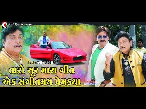 Best Dialogues Of Hiten Kumar & Naresh Kanodia   Taro Sur Mara Geet   Must Watch   Official   HD