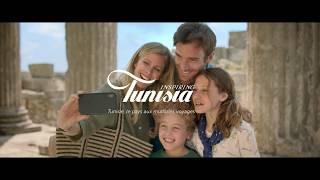 Sunweb - Découvrez la Tunisie - Ksour & Dougga