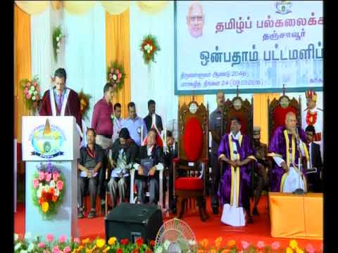 Dr.G.Bhaskaran speech on Tamil University 9th Convocation