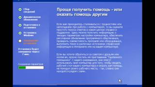 Установка Windows (install windows)