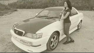 Прощание с машиной Toyota Cresta (Концовка)