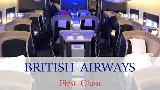 (69)【運賃46万】国際線ファーストクラスの旅 ブリティッシュ・エアウェイズ【後編】【欧州鉄道の旅第40日】ヒースロー空港~ジョンFケネディ空港 9/9-02 FIRST CLASS FLIGHT