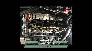 동탄수입차정비는? 오즈카동탄점 동탄카센터 BMW528I…