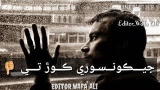 Mumtaz Molai Khani Qasam Jo Phiry Waje