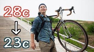 ロードバイクのタイヤを28cから23cにした感想 thumbnail
