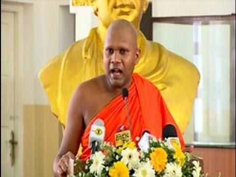 Tripitaka DVD launch in Colombo