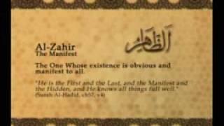 Names of Allah - Al Zahir
