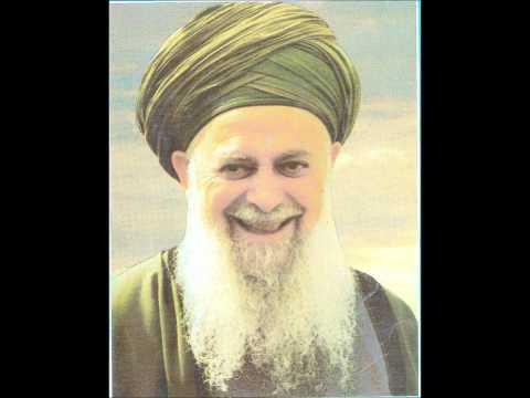 Sura Ar Rahman - Recitation by Mawlana Grand Shaykh Muhammad Nazim Adil Al Haqqani(Q)