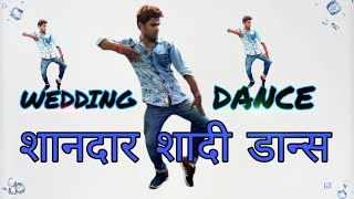 Wedding Dance Choreography On Bollywood Songs by Golu Sharma