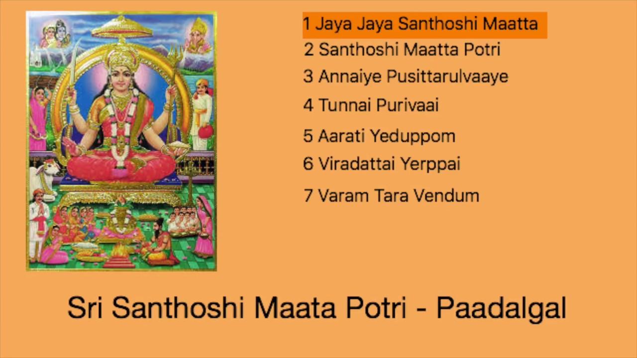 Idaivida sahaya matha mp3 song download yesupiran tamil christian.