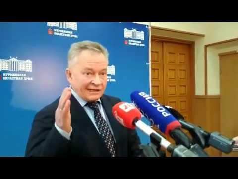 Депутаты Мурманской областной думы об отставке Марины Ковтун