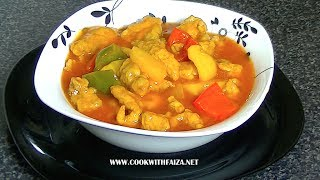 SWEET & SOUR CHICKEN *COOK WITH FAIZA*