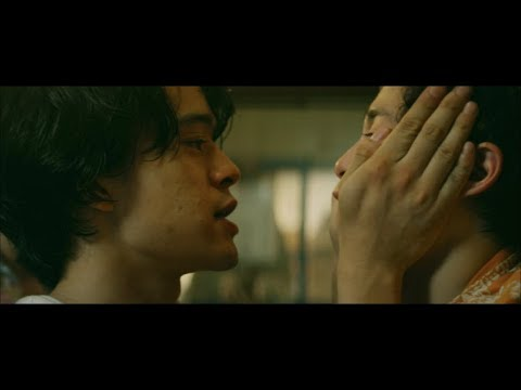 『君が君で君だ』高杉真宙の本編映像