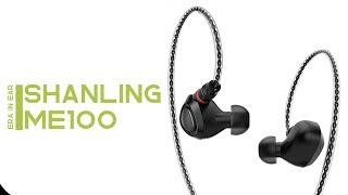 Обзор Shanling ME100 - эффектный старт