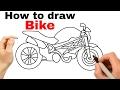 How to draw bike | ??? ???????? ????