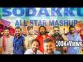 Malayalam - All Star Mashup   Mohanlal   Mammooty   Dileep   Prithviraj   Dq   SAN CREATIONZZ