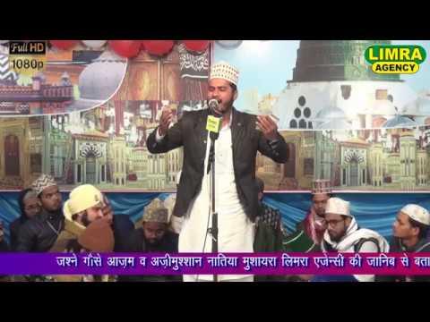 Helal Tandavi Nizamat Imran Raza Barkati नातिया मुशायरा 10 January 2018 Lucknow HD India