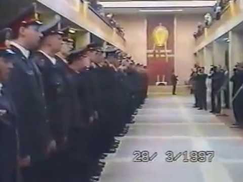 Прощание со знаменем ОмЮИ МВД России 1997 год