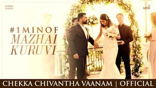 Chekka Chivantha Vaanam - Mazhai Kuruvi Song Promo (Tamil) | A.R. Rahman | Mani Ratnam | Vairamuthu