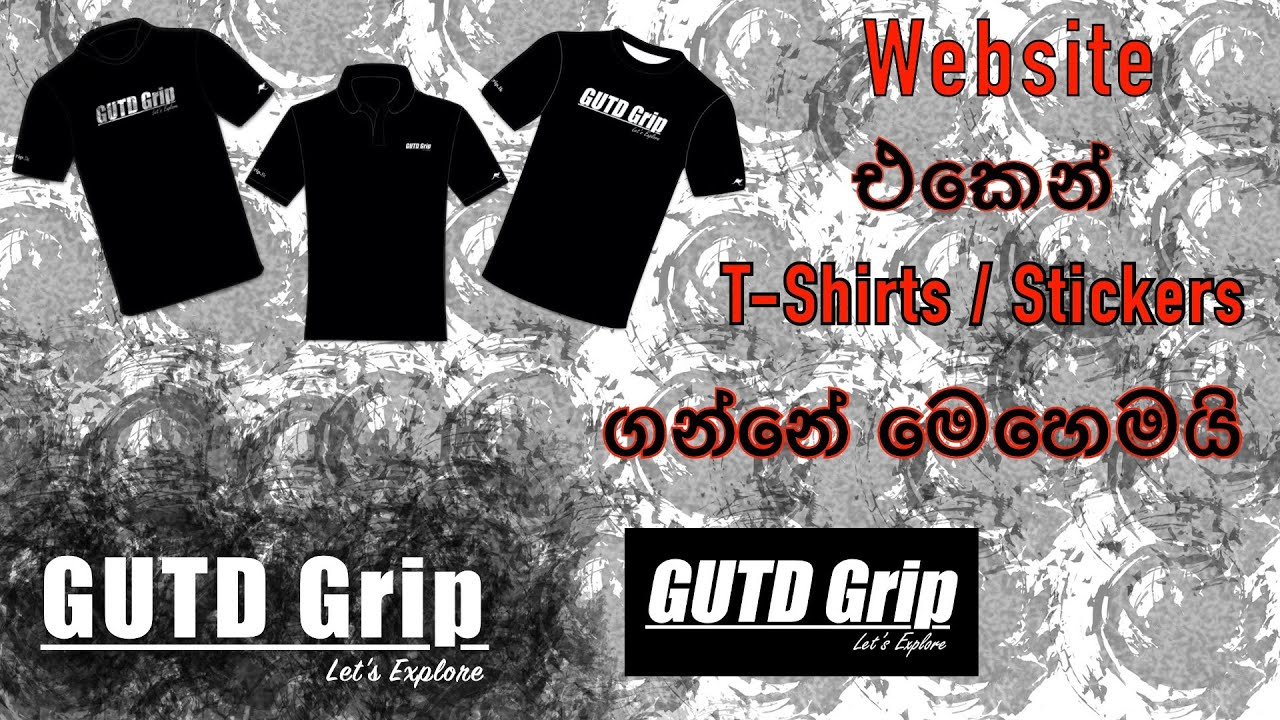 How to buy products from our Website in Sinhala | GUTD Grip