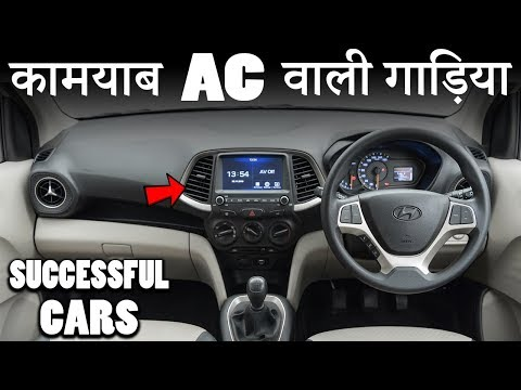Top 10 Air Conditioner Cars Under 8 Lakhs In India 2020 Successful Ac Hindi Youtube