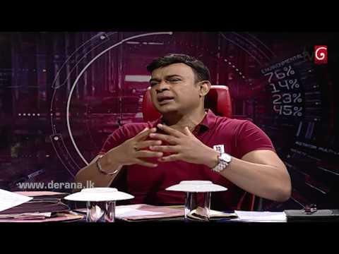 360 with Ranjan Ramanayake ( 13-02-2017 )
