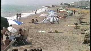Almería - Palomares - AHR
