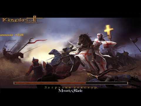 Стрим-обзор новейшей версии мода In The Name Of Jerusalem
