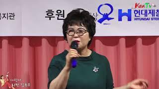 회원 김옥주 사랑아/ 원곡 최리아/코리아예술단 송림동 종합사회복지관 재능기부 2018.7.12.