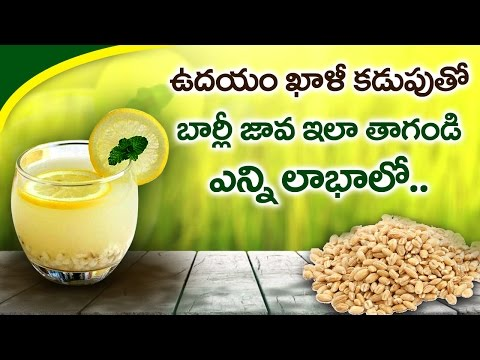 Most Amazing Health Benefits of BARLEY WATER | How to Burn FAT and Lose WEIGHT | Health Facts Telugu