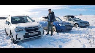 видео 2015 Subaru Forester tS TSI фото, цена, характеристики, Форестер