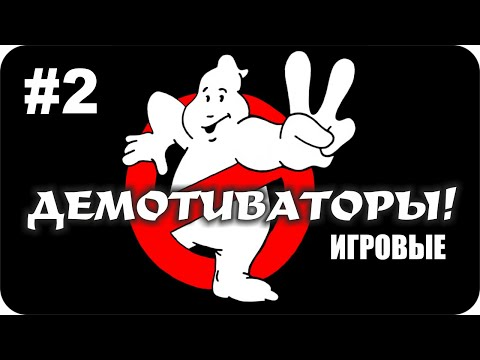 Демотиваторы по-русски - Создать демотиватор