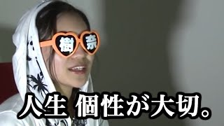 元SKE48の山田樹奈ちゃんの魅力よもっと伝われ~ 名古屋で終わって欲しくないキレキレ樹奈ちゃんまとめ第2弾です Mecha kirekire yan.