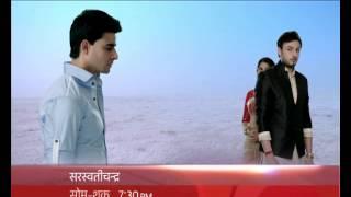 Saraswatichandra vows to reveal Pramad's truth to Kumud!
