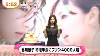 北川景子、デビュー10周年初オリジナル写真集「27」を発表 (2013.4.25...
