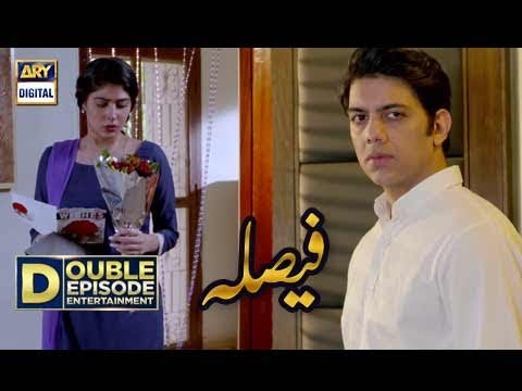 Faisla Episode 17 & 18 - 31st October 2017 - ARY Digital Drama